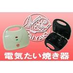 たい焼き器(鯛焼き器) KTY-720 ホワイト