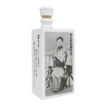 有田焼 角瓶(デカンタ) 幕末シリーズ 高杉晋作