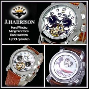 J.HARRISON(ジョン・ハリソン) メンズウォッチ JH-002H WB 5本セット