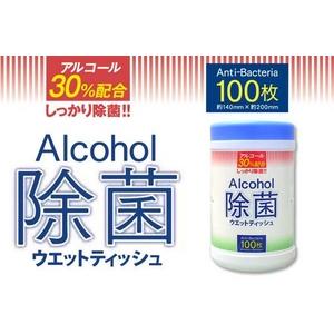 アルコール30%配合 除菌ウェットティッシュ 24個セット