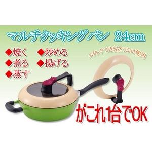 マルチクッキングパン 24cm VR-500B