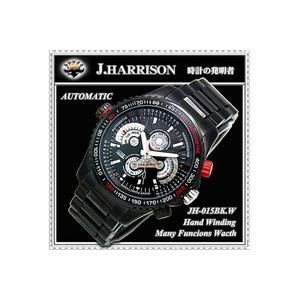 J.HARRISON(ジョンハリソン) 多機能手巻付&自動巻 腕時計 JH-015BK.W
