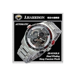 J.HARRISON(ジョンハリソン) 多機能手巻付&自動巻 腕時計 JH-015GR.B