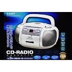 EAST 多機能ラジオ内蔵 ポータブルCDラジカセ CD-38-W