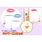 TWINBIRD アーム型インバーター蛍光灯 LK-H751 ピンク