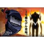 エヴァンゲリオン・オリジナルデザイン腕時計『EVA-W03』