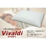 soma社製 Vivaldi ビバルディ枕