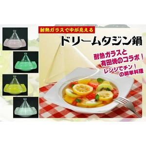 ドリームタジン鍋 角型 グリーンドット