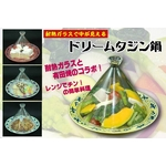 ドリームタジン鍋 丸型 ルビー唐草
