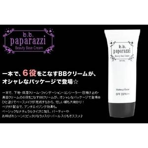 パパラッチBB 20クリーム ナチュラル 【3個セット】