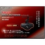 NEXTEC ドライブレコーダー車両事故録画カメラ