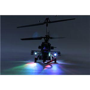 ラジオコントロールヘリコプター アパッチタイプ 3ch