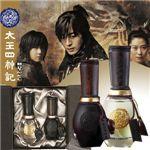 『太王四神記』公式香水「太王華容」