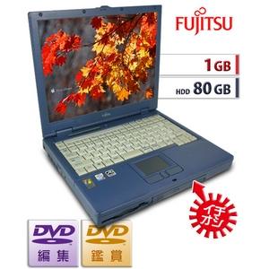 【1000MB/80GB】DVDコピー&編集★格安★Lifebook FMV-NU4★