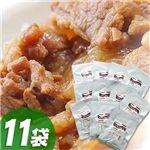 牛丼の素 11袋セット
