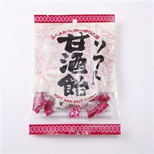 甘酒あめ&甘酒セット
