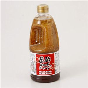 業務用 高級黒酢玉ねぎドレッシング 1000ml