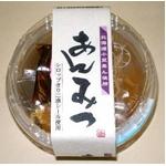 甘味処 あんみつ 250g×12個(別添 くろみつ20g きな粉5g)
