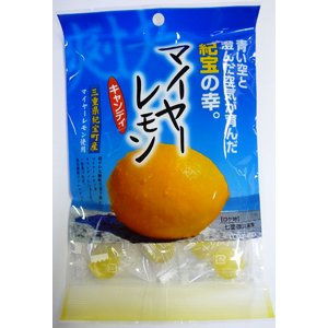 さわやかキャンディセット【3種12袋セット】