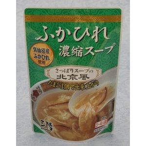 ふかひれ濃縮スープ(北京風)【6袋セット】