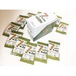 7種の堅果ミックス ピスタチオ&ピーカンナッツ【12袋セット】