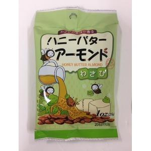 ハニーバターアーモンド わさび【12袋セット】