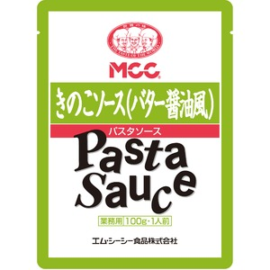ホテル仕様のパスタソース・きのこソース(バター醤油風) 10食セット