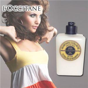 L'OCCITANE(ロクシタン) シアリッチ シャンプー&コンディショナー