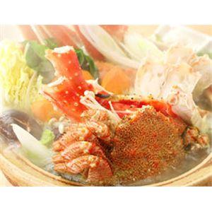【12月19日以降順次発送】超豪華!三大蟹!ボリューム満点かに三昧セット