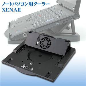 ノートパソコン用クーラー