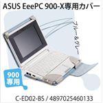 イージーフィット EeePC900スリーブ ブルー&グレー C-ED02-BS