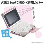 イージーフィット EeePC900スリーブ ピンク&グレー C-ED02-NS