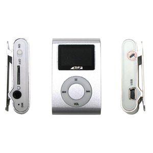 超小型MicroSD挿入型MP3プレーヤー SL(シルバー)
