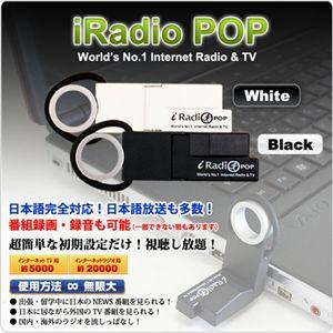 世界のTVが鑑賞できる USBネットTV ブラック