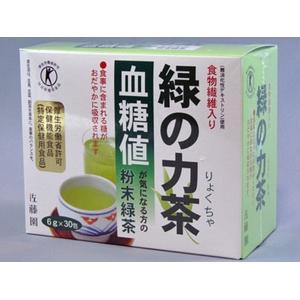 特定保健用食品 血糖値が気になる方の粉末緑茶 国内産玄米・緑茶使用 緑の力茶(りょくちゃ)