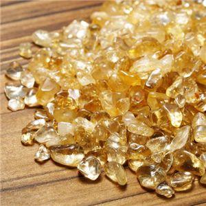 黄金色に輝く天然シトリン浄化チップ