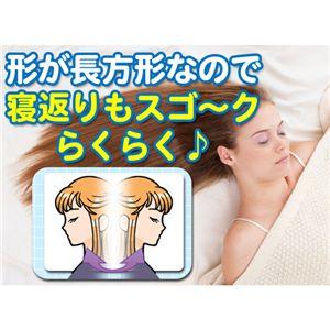 50通り以上の寝心地♪グッスリ魔法の枕