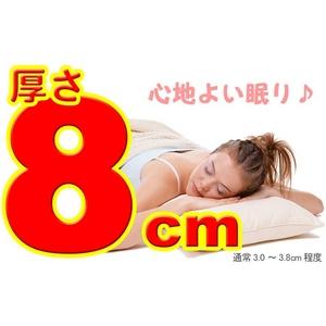 8cm高低反発マットレス 最高級密度の低反発枕セット キング
