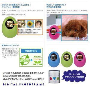 【Xmasパッケージ】Prinston デジタルフォトフレーム OVO ピンク