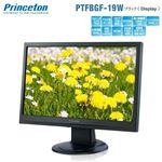 Princeton HDCP対応18.5インチ液晶ディスプレイ PTFBGF-19W【ノングレア】