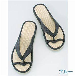 足指つかみ運動ぞうり ブルー:24.5〜26.5cm