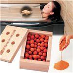 韓国黄土のお湯箱