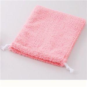洗える携帯5本指マイスリッパ 【同色2足組みセット】 ピンク