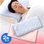 安眠吸湿枕カバー ぐっすりきゅー 【2色組】