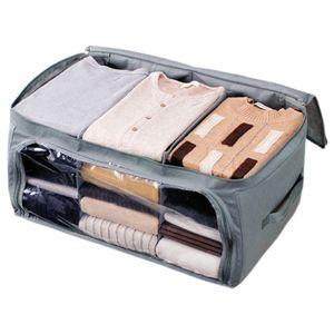 ガバっと開く 竹炭収納ケース2個組