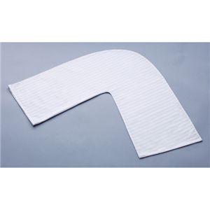 自由に使えるV型まくら カバー付き ホワイト