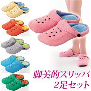 脚美的 ツボ押しスリッパ【ぐぐっぱ】ピンク 2組2足セット 22〜24.5cm対応 洗濯可