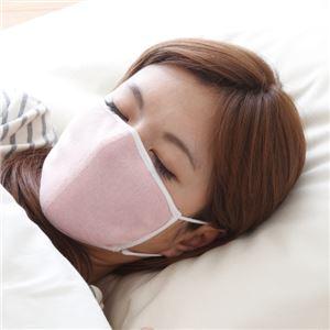 大判潤いシルクのおやすみマスク(ポーチ付き) ピンク【2個セット】