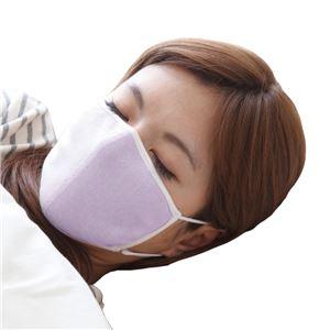 大判潤いシルクのおやすみマスク(ポーチ付き) パープル【2個セット】