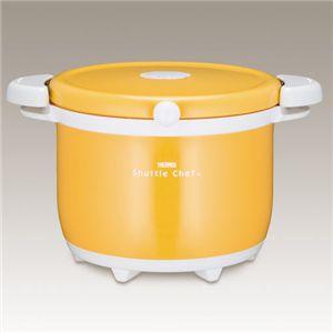 サーモス真空保温調理器シャトルシェフKBA 3001 パンプキン